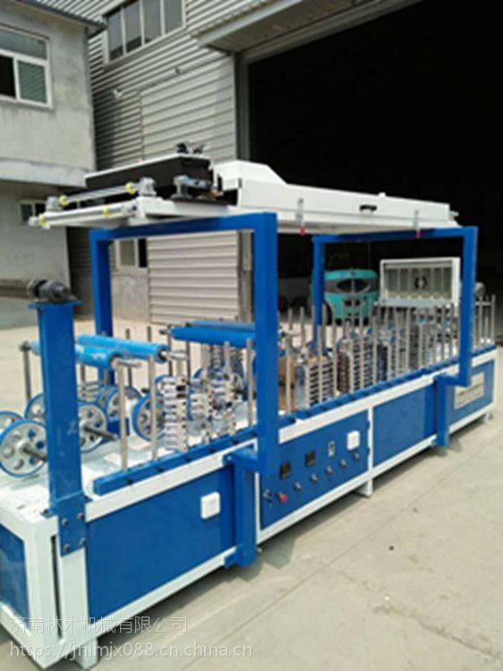 铝材线条包覆机视频林木机械