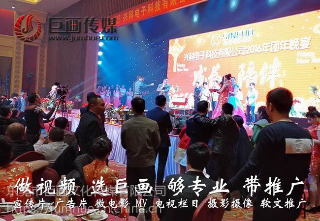 东莞宣传片拍摄巨画告诉您为什么要做企业宣传片