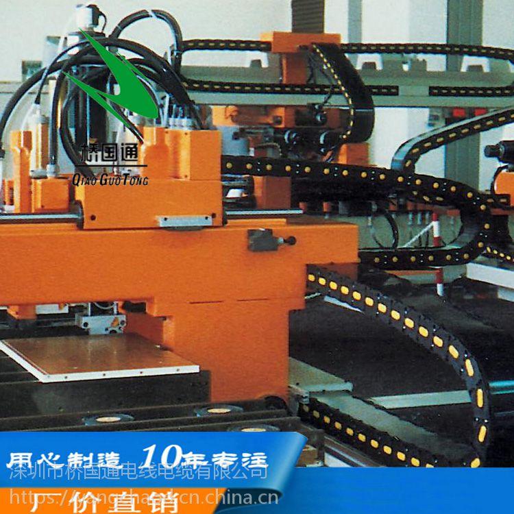 拖链系统来回移动电缆 抗拉耐折耐磨 防电磁信号传输强高柔性电缆