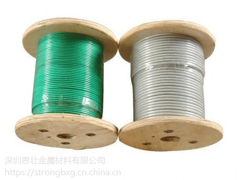 深圳现货 Φ0.3MM-10MM包胶201不锈钢丝绳制品