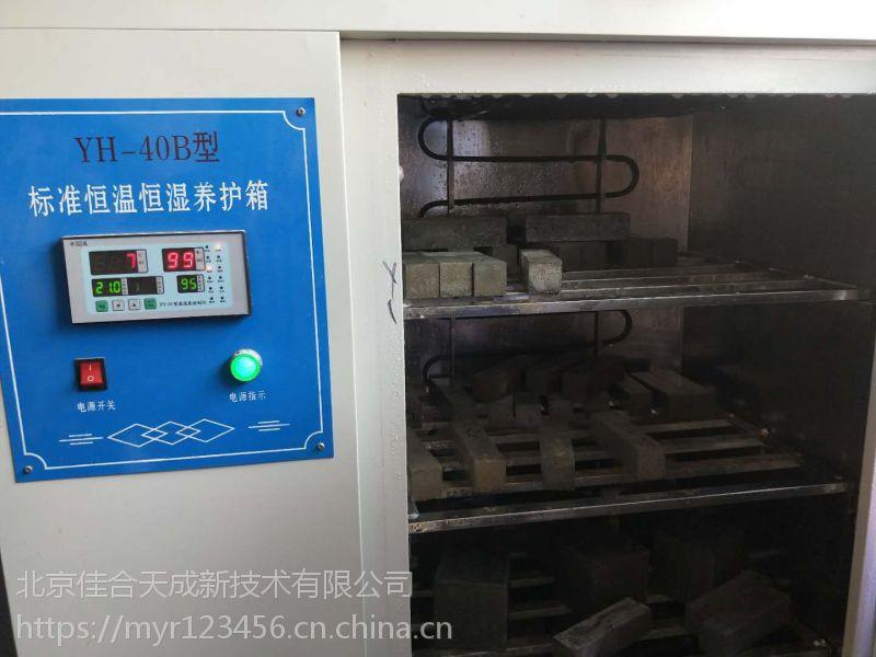 灌浆料特点高强无收缩 筑牛建筑公司重庆