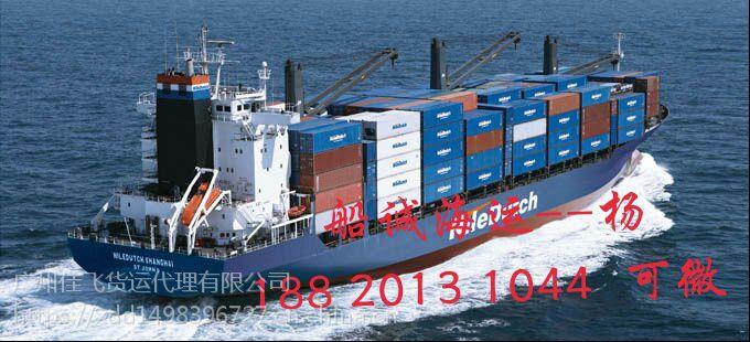 潍坊到广西防城港的海运高柜小柜各多少钱一吨【船诚海运公司提供】