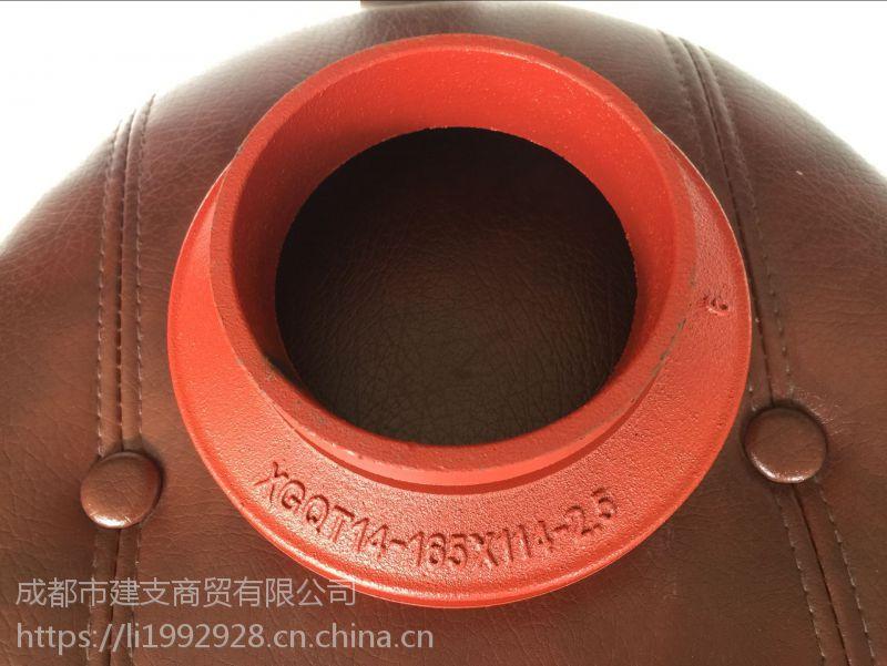 安徽芜湖市球磨铸铁沟槽管件厂家
