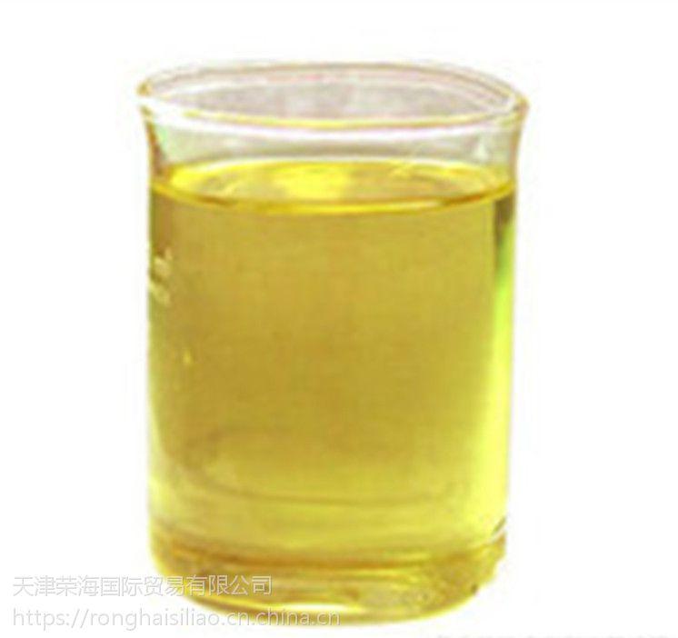精练鱼油 荣海供应饲料级精炼鱼油价格优惠 饲料级深海桶装