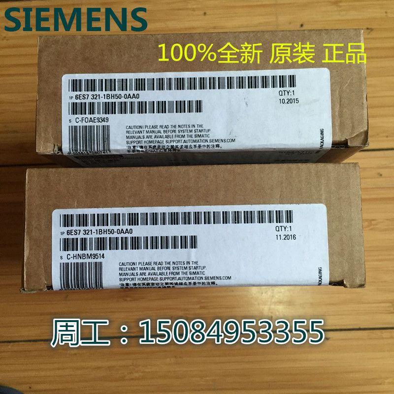 西门子6ES7322-1HH01-0AA0型号及参数