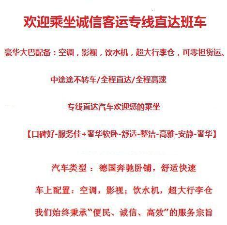 http://himg.china.cn/0/4_274_1069621_469_464.jpg