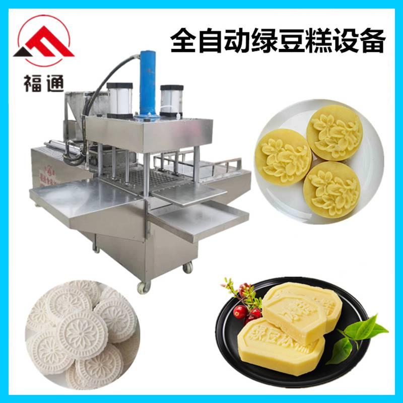 绿豆糕机_绿豆糕机价格_优质绿豆糕机