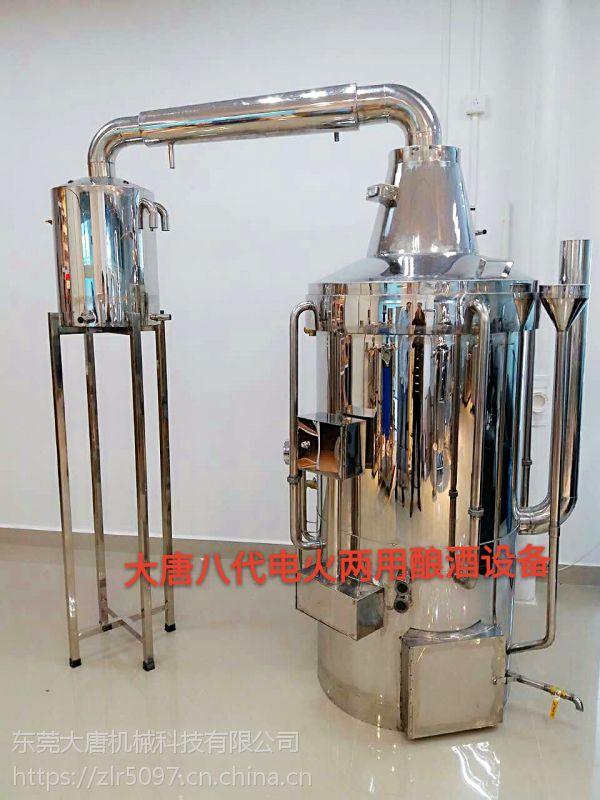 供应:酿酒设备 |多功能 日化洗涤设备