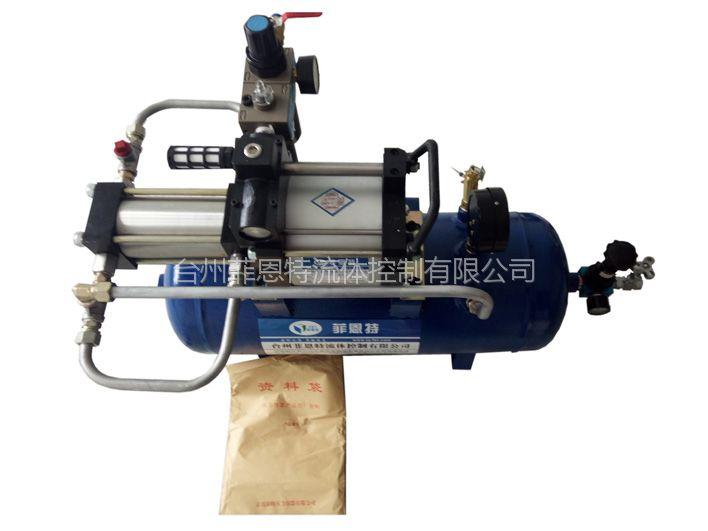 空气增压器 压缩气体增压机 菲恩特ZTA02局部气压压力调整专用