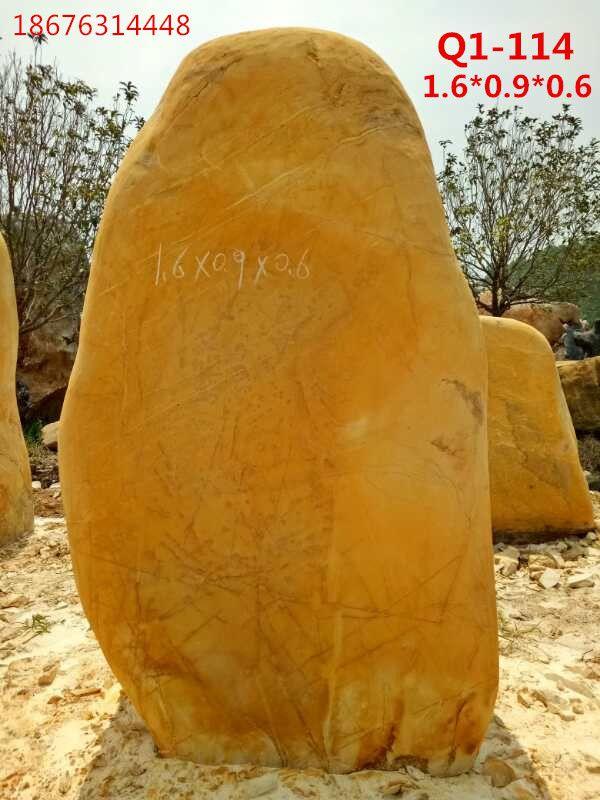 湖北刻字石,湖北小区刻字石