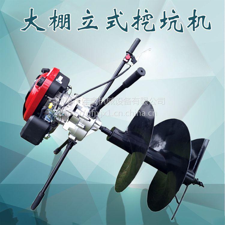 大棚立柱埋桩机 佳鑫牌汽油钻眼机厂家 新款拖拉机挖坑机