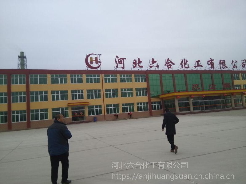 河北氯化钙生产厂家-氯化钙生产厂家