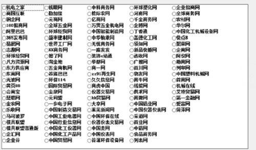 http://himg.china.cn/0/4_274_235508_500_293.jpg