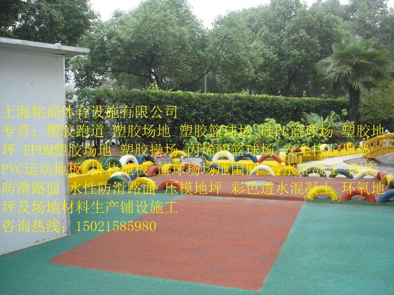 http://himg.china.cn/0/4_274_237350_800_600.jpg