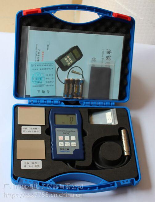涂层检测仪(铁铝基材适用)两用涂层测厚仪认准东如