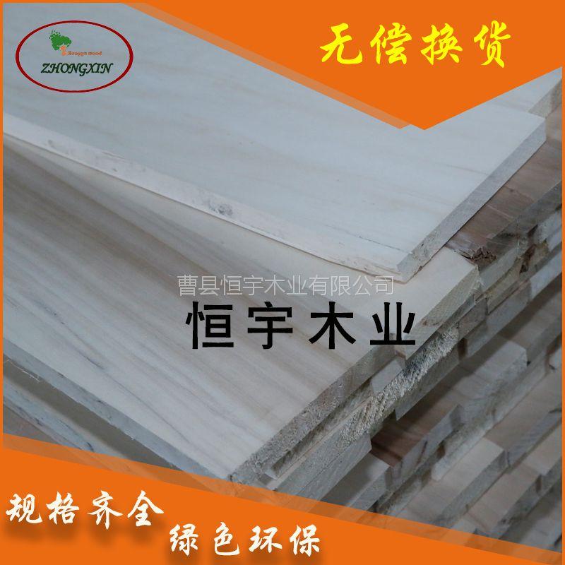 恒宇杨木拼板 杨木墙面板 2公分木工板 环保防潮