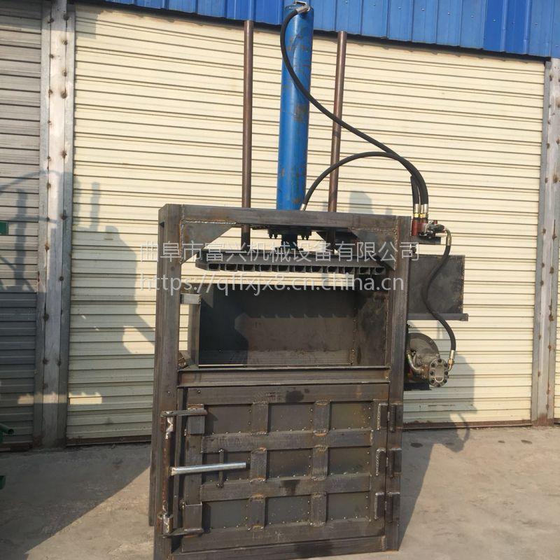 双杠打包机 直销铁皮油漆桶压扁机 曲阜佳鑫公司专做打包打块机