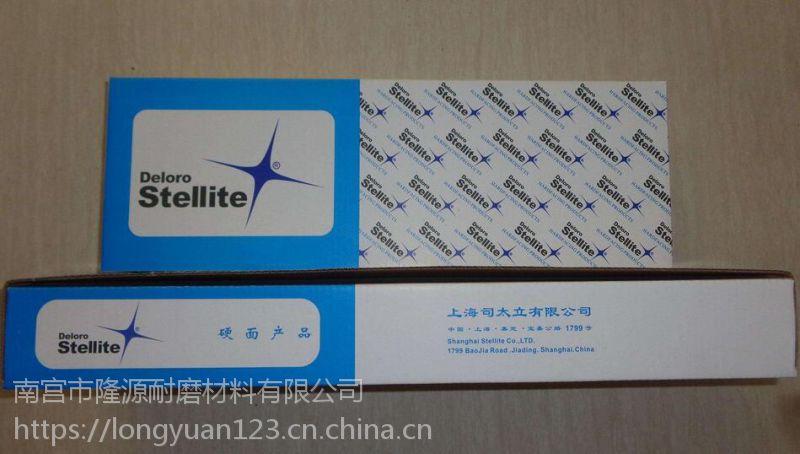 上海司太立管状焊丝Delstain 414N-o保证质量1.0/1.2/1.6mm