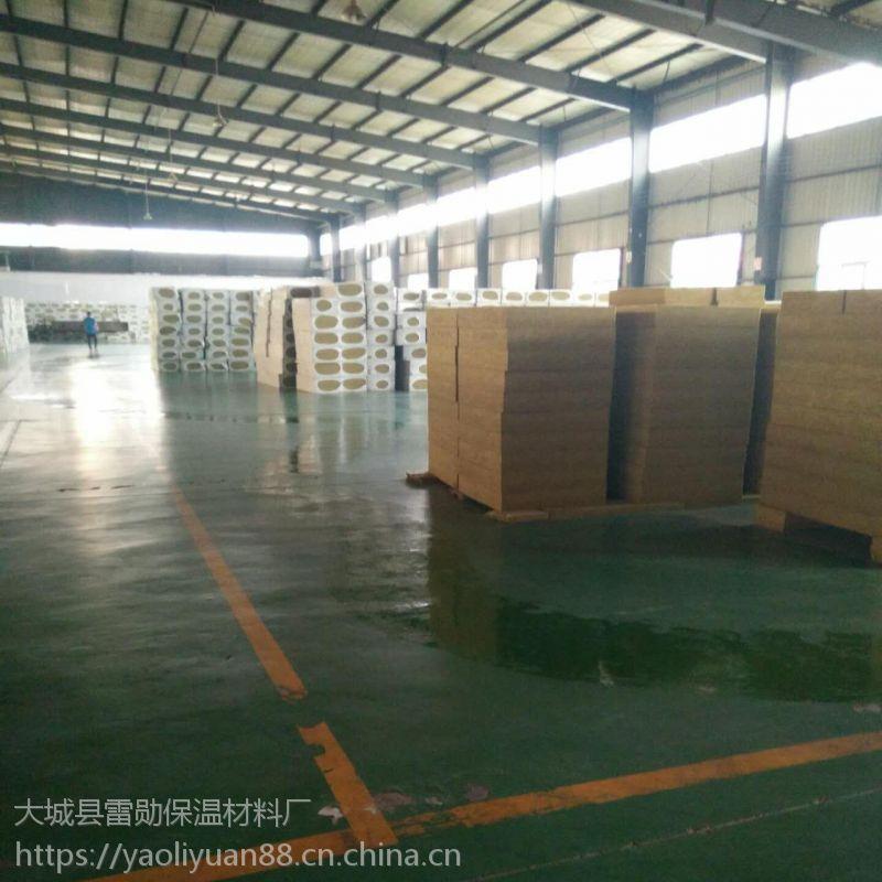 保温材料生产厂家,硬质防水岩棉板常用密度介绍