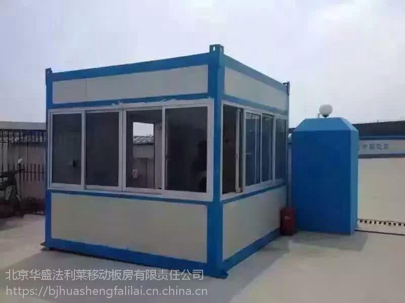 北京集装箱活动房价格多少?法利莱集装箱厂家直销