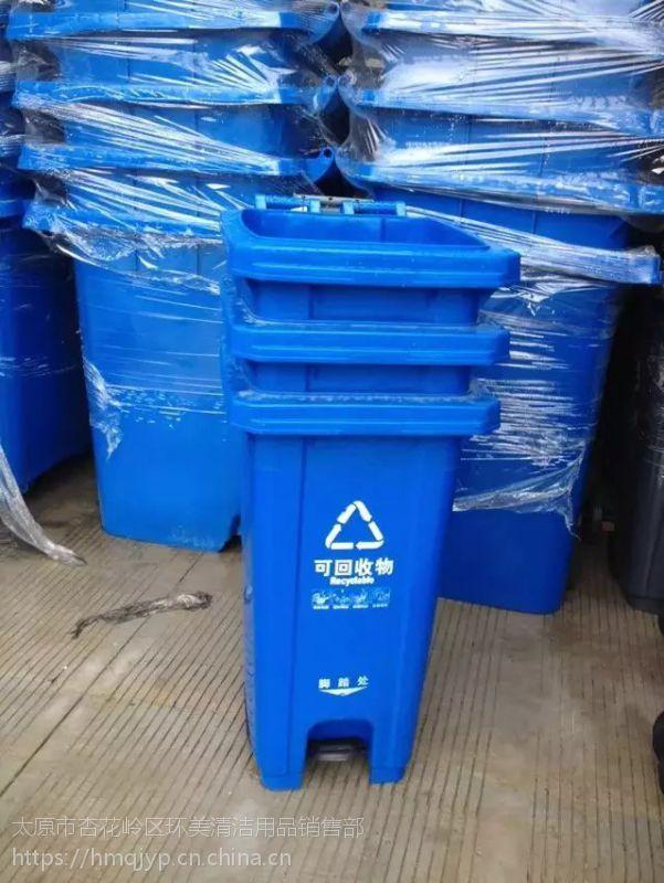 太原塑料垃圾桶哪里有卖