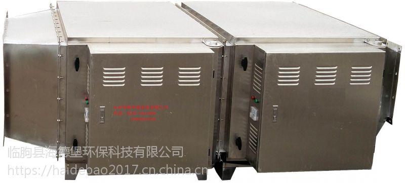 海德堡HDB-R-I型 低温等离子体废气处理设备