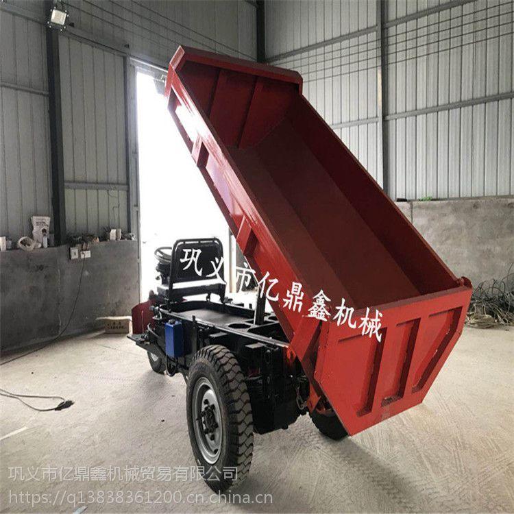 供应3t电动矿山车外形美观、设计精巧,性能精良、驾乘舒适,