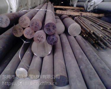 供应25SIMN2MOV合金结构钢