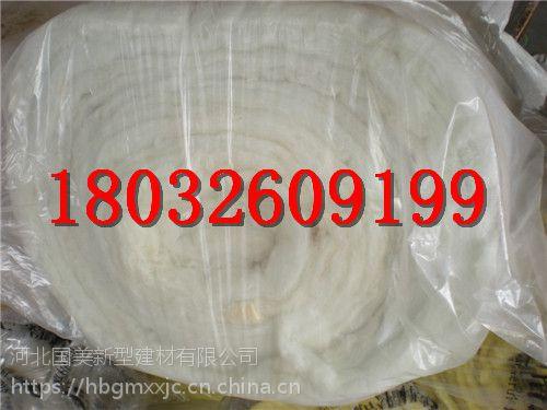 芜湖市密度100kg玻璃棉吸声板质检报告 玻璃棉复合板***新报价