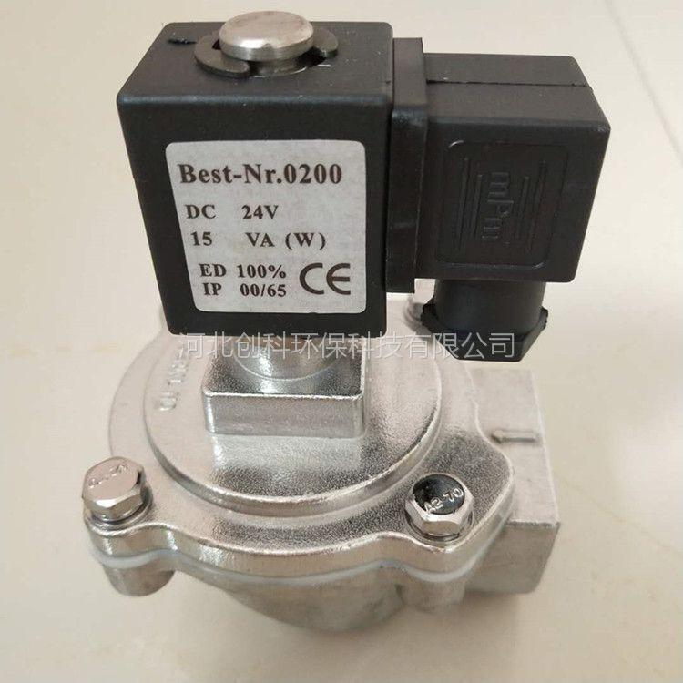 创科环保1寸电磁脉冲阀 dmf-z脉冲阀 品质可靠