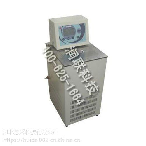 信宜无氟低温恒温槽 无氟低温恒温槽DC-4015放心省心