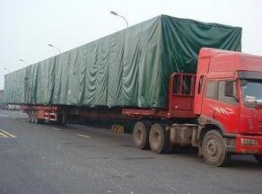 http://himg.china.cn/0/4_275_1014727_292_216.jpg