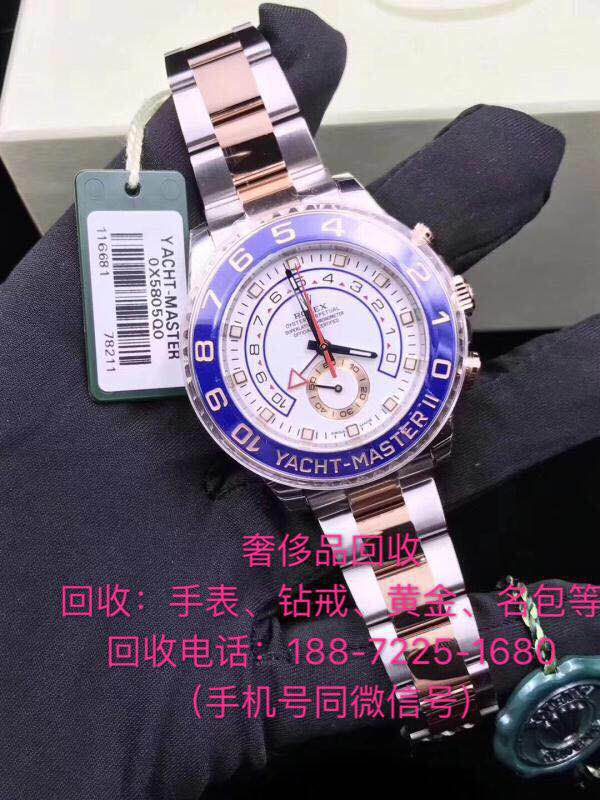 http://himg.china.cn/0/4_275_1019391_600_800.jpg