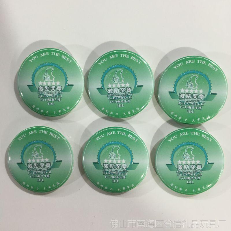 广东胸章定做 可来图定制公司员工激励胸章 工艺品胸章批发厂家