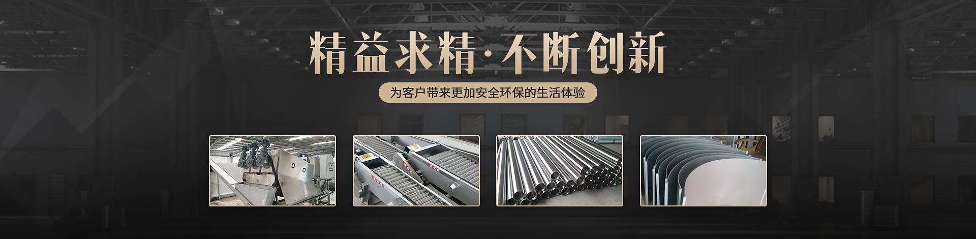 四川贝塔瑞科技有限公司