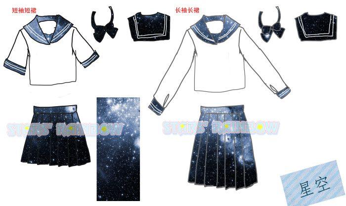 新款 星空水手服 日本jk制服 原创设计渐变星空银河长袖 日式校服图片