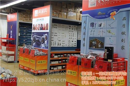 装家兵装修|郑州办公装修公司|郑州办公装修公司价格