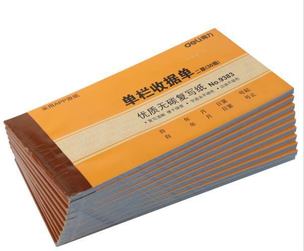 龙泉收据制作公司|龙泉收款收据印刷厂家