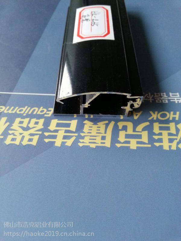 k35画框型材直供哈尔滨大庆