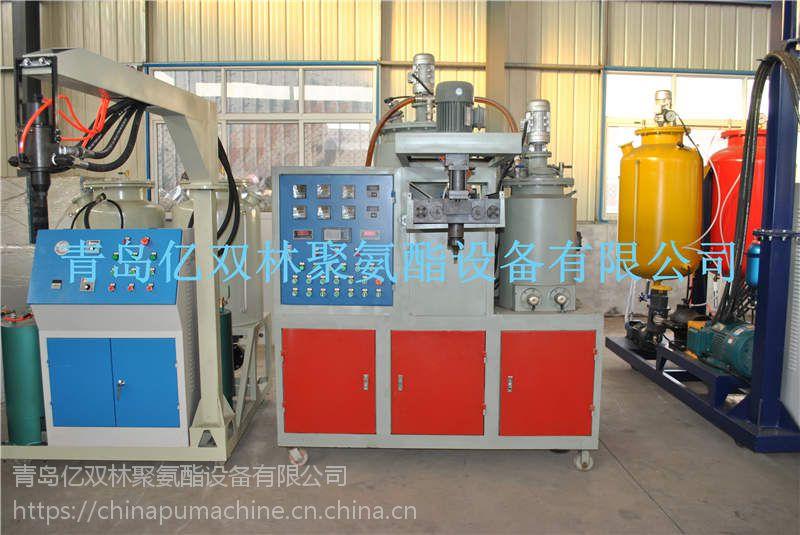 亿双林聚氨酯cpu推车车轮高温弹性体浇注机生产设备