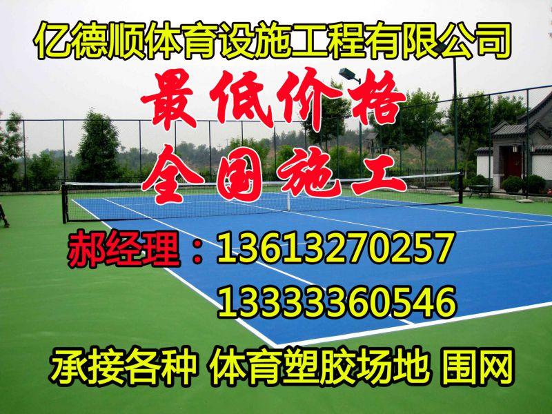 http://himg.china.cn/0/4_275_235076_800_600.jpg