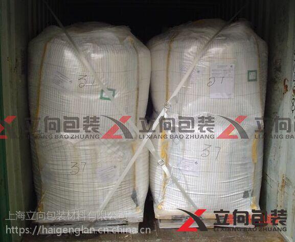 供应立向 货物运输 防撞防倒塌 集装箱充气袋