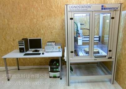 渠道科技 LignoStation年轮分析工作站