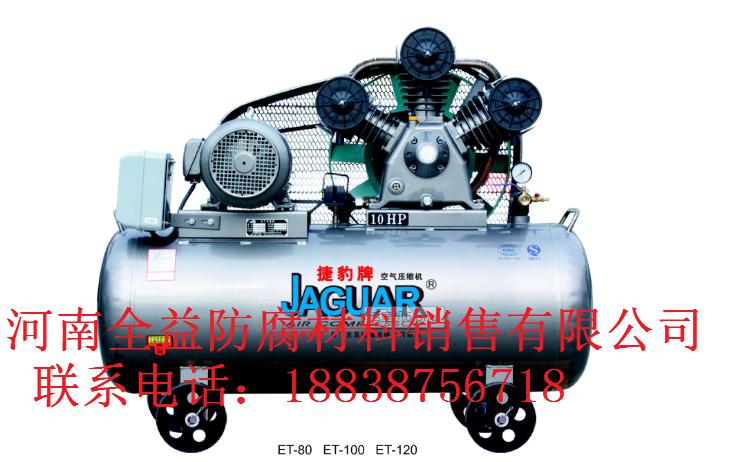 捷豹储气罐0.3-10m³ , 1m³储气罐厂家直销 防腐不锈钢储罐哪家好