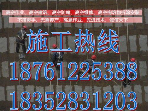 http://himg.china.cn/0/4_275_237714_500_375.jpg