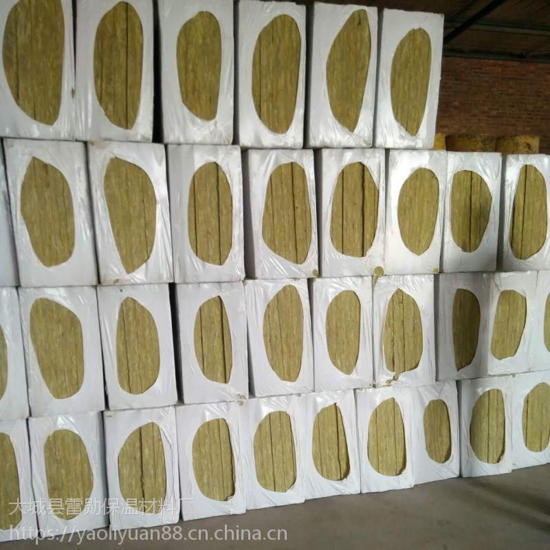 有节能备案证的岩棉板生产厂家