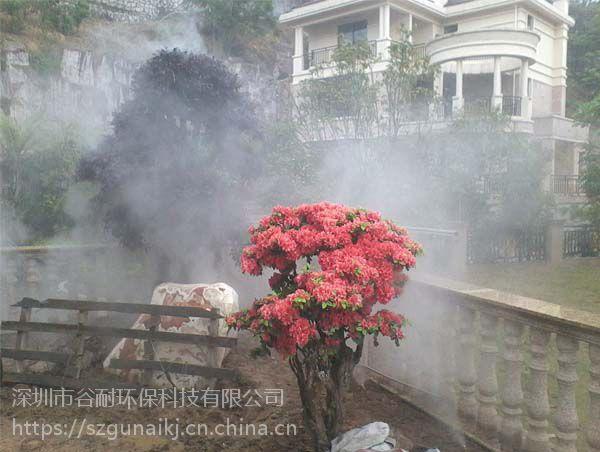 居住区造雾主机 冷雾加湿设备工程安装 案例(石家庄|保定|唐山|廊坊|邯郸|秦皇岛)