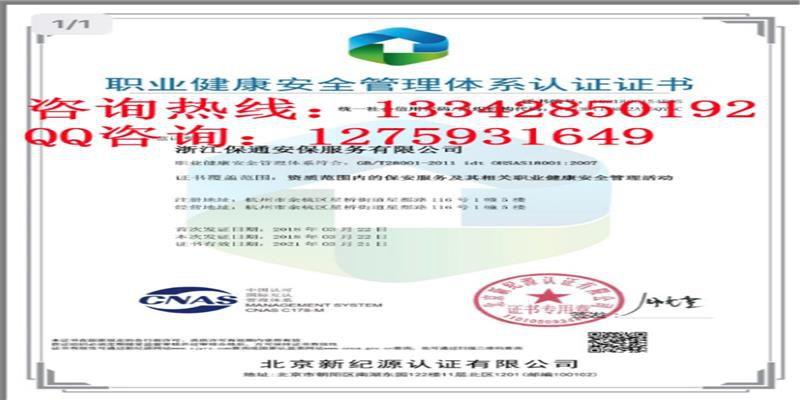 http://himg.china.cn/0/4_275_241850_800_400.jpg