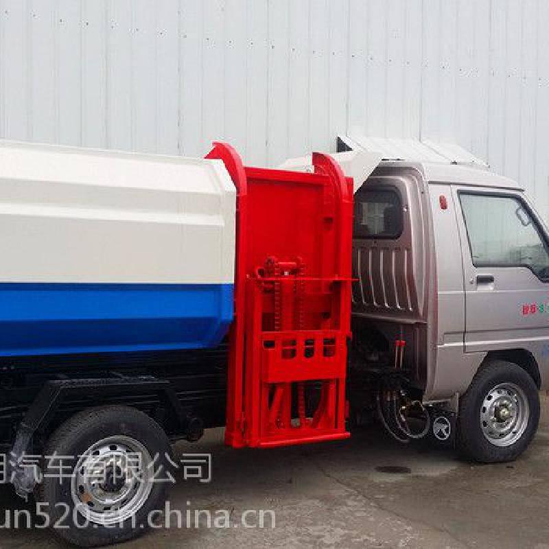厂家供应凯马3方挂桶式垃圾车 批量采购优惠多多