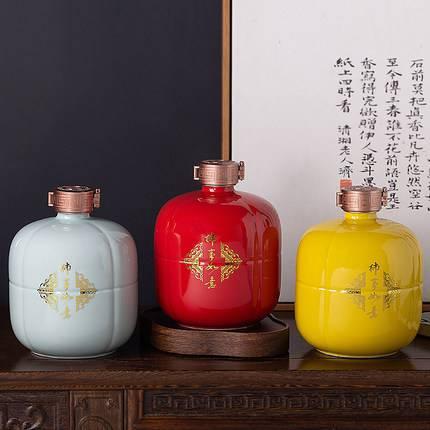 实惠的陶瓷泡酒瓶批发 散装泡药材酒的瓶子罐子 1斤3斤5斤景德镇酒瓶定做厂家